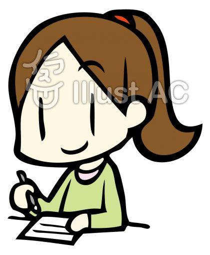 手紙を書くイラスト/イラストACはイラストが無料!商用利用もOK!ブログにこのイラストを貼る