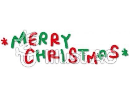 メリークリスマス手書きロゴ