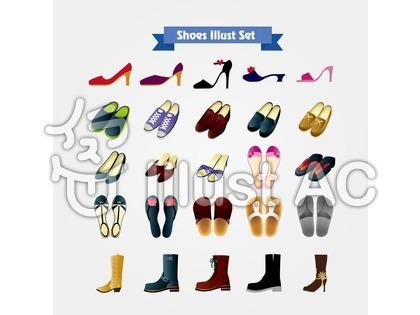靴のイラスト