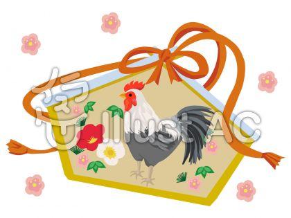 【無料】年賀状のイラスト素材がいっぱい!