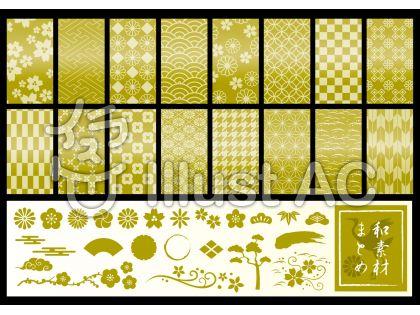 和素材まとめ 金のイラスト