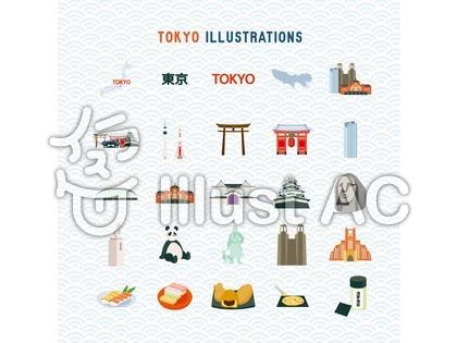 東京のイラスト