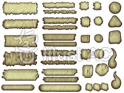 ボタンセット木目風1のイラスト
