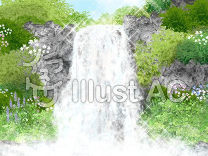 名もなき滝のイラスト