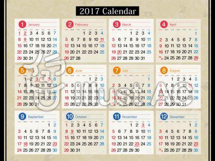 2017年カレンダーのイラスト